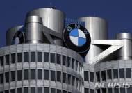 BMW, 중국서 13만대 에어컨 결함 리콜