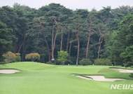 '체납과의 전쟁' 충주시 파산 골프장 61억원 전액 징수