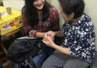 43년 전 영국으로 입양된 여성, 입양 전 돌봐 준 할머니와 상봉