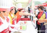 문경오미자축제 '성료'…6만여명 방문, 62t 판매