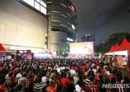 리버풀FC 팬미팅 행사 'LFC WORLD' 뷰잉파티