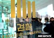 제주서 허위 난민신청 중국인 여성과 중국인 브로커 일당 '구속기소'