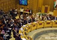 PLO, 워싱턴주재 대사가족 추방 나선 미 정부 비난