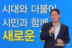 '21개월 공석' 광주도시공사 사장에 노경수 교수 내정