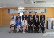 [소식]동덕여대-종암서 '외국인유학생 범죄예방 업무협약' 체결