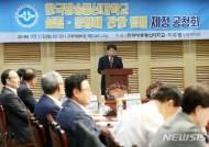 한국방통대 공청회, 환영사하는 류수노 한국방송통신대학교 총장