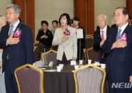한국광복군 창군 78주년 기념식