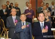 한국광복군 창군 78주년을 기념하며