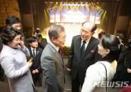 [평양정상회담]文대통령, 두번째 삼지연악단 공연…평창 감동 재현하나