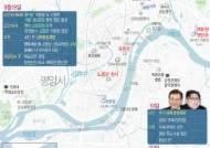 [평양정상회담][그래픽]'2018 남북정상회담 평양' 주요장소 및 일정