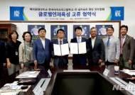 백석문화대, 고교생 해외취업 연계 '글로벌인재육성교류협약'
