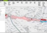 철도공단, GIS 토지보상시스템 개발…21일부터 서비스