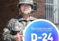 전투복 입고 '낙동강세계평화축전' 홍보하는 백선기 칠곡군수