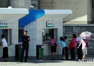 청량음료 구매하는 평양 시민들