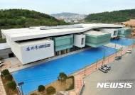 목포 김대중노벨평화상 기념관, 추석 연휴기간 정상 개관