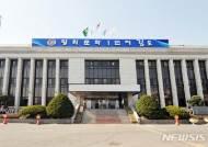 김포시, 개화환승센터 출퇴근 셔틀 '이음버스' 운영