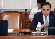 신규택지 자료 유출 의혹 신창현 의원, 국회 국토위 거취 '논란'