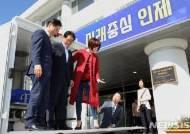 효녀 가수 현숙 인제군에 이동목욕 차량 기증