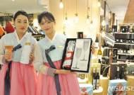 [대구소식]롯데백화점 대구점, 추석 와인 선물 특집전 등