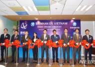 신한금융, 베트남 ICT 현지법인 '신한 DS VN' 설립