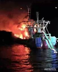 [종합]한중 어업협정 해상서 中어선 불…해경 승선원 8명 모두 구조