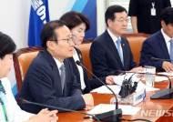 """홍영표, 유은혜 청문회 앞두고 """"구태의연한 청문회 그만 둬야"""" 강조"""