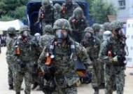 화생방핵 상황 대응해 출동한 구조부대원들