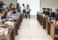 '경찰출동에 고성까지'…흑산공항 건설 논의 파행