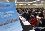 무역협회 '일본 IT 취업과정' 광주에 첫 개설…1기 교육생 모집