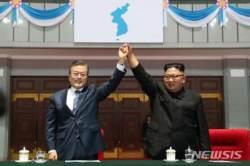 """[평양정상회담] 中 관영언론들 """"비핵화 실현에 美 태도가 중요"""""""