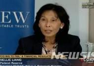 트럼프, 새 연준 이사로 아시아계 여성 넬리 량 지명 계획