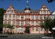 독일 구텐베르크 박물관에 한국어 오디오 가이드 첫 설치