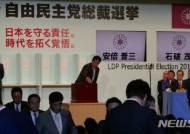 日 최장수 총리 아베의 힘은 '경제성공'…개헌·군비증강 속도 낸다