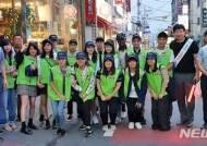 배재대 외국인 유학생들 범죄예방 캠페인
