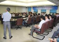 위덕대학교, 대학발전방향에 대한 포럼 개최