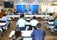 """""""암호화폐 범죄 악용 이유…정보 비대칭성 때문"""""""