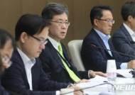 미중무역분쟁 대응 회의 주재하는 김현종 본부장