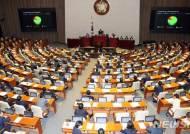 인터넷전문은행 설립 및 운영에 관한 특례법 본회의 통과