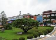 [양구소식]추석연휴 관광·문화시설 정상 운영 등