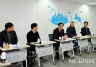민간주도 스타트업 발굴....중기부, '제3회 비욘드 팁스' 개최