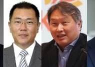 재계 총수들, 추석연휴 현안 해법·미래 신사업 구상에 몰두