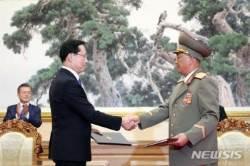 """서해 NLL '공동어로구역' 관리 누가하나…""""군사적 긴장 낮춰야"""""""