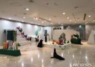 부산시립미술관, 독일 개념미술가 '오트마 회얼'展 개막