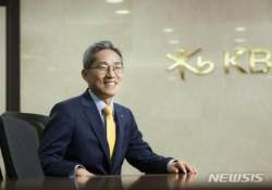 KB금융지주, 창립 10주년 기념식 개최
