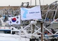 """서해5도 주민들 """"24시간 조업 현실 되었으면… 북 재도발 이젠 끝나야지"""""""