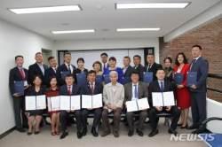 [소식]몽골 울란바토르시 공무원 새마을교육 수료식