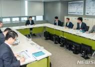 농협금융지주 추석 연휴 비상운영계획 점검