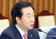 """민주당 """"김성태 NLL 포기 발언, 가짜뉴스·국기문란 행위"""""""
