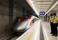 홍콩-中본토 연결 새 고속열차 개통