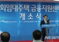 HUG '분양가 통제'에 서울아파트 공급 차질 불가피